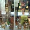 洋酒 ブランデー ウイスキー 買取販売大歓迎!! 買取り 買い取り 酒 東京都 北区 赤羽