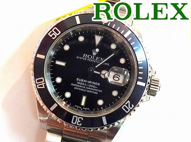 the latest 11325 659c4 ロレックス サブマリーナデイト 16110 他 高価買取 | ベンテン ...