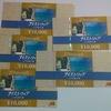 金券買取ベンテン宇都宮店 旅行券買取しました!ギフト券、テレカ、切手、収入印紙もお買取!