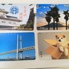 10月30日栃木店★テレホンカード買い取ります★栃木市箱森町イオン2階ベンテン。商品券買取・商品券販売してます。
