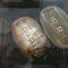 横浜市金沢区アピタ金沢文庫店 純銀小判買取いたしました