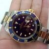 小山  時計 売るなら イオン2階 ベンテン【ロレックス・オメガ 国産時計もOK】