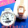 セイコー カシオ フォリフォリ 時計売るなら 栃木県にある ベンテンイオンモール小山