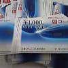 ギフト券買取ました(^o^)丿 栃木県 足利市 アピタ1F ベンテンアピタ足利店