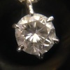 ダイヤモンドの買い取りならベンテン綾瀬タウンヒルズ店・神奈川県・海老名市・藤沢市駐車場完備