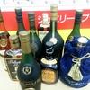 ・カミュナポレオン・マーテルVSOPなどなど買取致しました!神奈川県横浜市の洋酒買取はベンテンアピタ戸塚店まで!