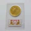 皇太子殿下御成婚記念金貨 平成五年 5万円五万円 記念硬貨貨幣 買取(*^_^*)ベンテン宇都宮店