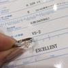 ダイヤモンド 買取 リサイクル 売る 小山市 金 プラチナ 栃木県小山市中久喜 イオンモール2階 ベンテン小山店