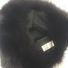 サガミンクショール買取りました♪ベンテンイオン相模原店では夏でも、冬でも毛皮高価買取致します!