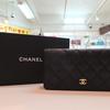 CHANEL シャネル バッグ 小物 高価買取致します!