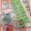 新しく発売された切手高価買取致します!!
