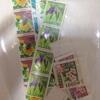 使わない金券(神奈川県) 商品券 切手 はがき等高価買取致します!
