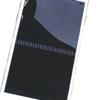 iPhone(アイフォン)買取いたします!(相模原市、町田市、矢部、淵野辺地区にお住まいの皆様へ)