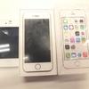 iPhone(アイフォン)買取いたします!(町田、相模原、淵野辺地区にお住まいの皆様へ)