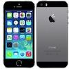 iPhone(アイフォン)買取いたします!(横浜:金沢区 栄区 泉区 地区にお住まいの皆様へ)