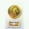天皇陛下御即位 10万円記念金貨 買取致しました♪ 金貨・銀貨・貴金属買取リサイクル 埼玉県 鴻巣市 ベンテン北鴻巣店