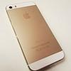 iPhone(アイフォン)買取いたします!小山市、結城市、筑西市 地区にお住まいの皆様へ)