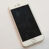 iPhone(アイフォン)買取いたします!埼玉県:さいたま、大宮にお住まいの皆様へ)