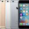 iPhone(アイフォン)買取いたします!(栃木県 宇都宮市 下野市にお住まいの皆様へ)