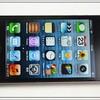 iphone(アイフォン)4 買取大歓迎! iphone(アイフォン)修理くん浦和原山店