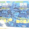 雑貨品や食器・スプーン等・k18・pt900・sv・片方・歪み・切れたアクセサリーも買います。神奈川県・綾瀬市 タウンヒルズSC駐車場完備(*^_^*)