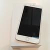 iPhone(アイフォン)修理くん赤羽駅前店からお知らせです。(赤羽、十条、王子地区にお住まいの皆様へ)
