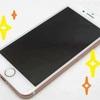 動かなくなったiPhone(アイフォン)、壊れたスマホも買取できます。iphone 買取強化中