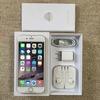 不要なiPhoneございませんか? 動かない 壊れている iPhoneも買取致します! 当店で即現金化致しましょう☆