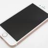 Iphone アイフォン 買取 小山市 スマホ リサイクルショップ ipad imac 買取り