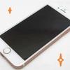 iPhone(アイフォン)買取いたします!(秋田市にお住まいの皆様へ)