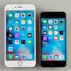 iPhone買取致します! お使いにならないiPhoneお売りください! 壊れているもの・付属品がないものも大歓迎です!