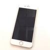 iPhone(アイフォン)修理くん羽生店からお知らせです。(埼玉県:羽生、大宮にお住まいの皆様へ)
