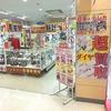ダイヤモンドの超買い取りならベンテン綾瀬タウンヒルズ店・神奈川県・海老名市・藤沢市 駐車場完備