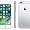 iPhone(アイフォン)買取いたします!(東京都:秋葉原にお住まいの皆様へ)