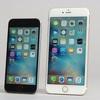 iPhone(アイフォン)買取いたします!(相模原市お住まいの皆様)
