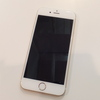 iPhone(アイフォン)買取いたします!(埼玉県:さいたま、大宮にお住まいの皆様へ)