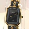 CHANEL シャネル プルミエール 買取ました~!ブランド時計 高価買取致します!東京都 北区 赤羽