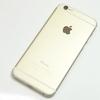 iPhone6買取しました!ベンテン秋葉原店 iPhoneの買取強化中です。アイコスやグローなどの電子タバコ、iPhone周辺機器等も買取します!