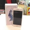 iPhone(アイフォン)買取いたします!(埼玉県:さいたま、大宮にお住まいの皆様へ) iPhone(アイフォン)修理くん 浦和原山店