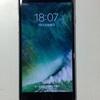 iPhone買取 アイフォン買取 iPhoneを売る 相模原市 リサイクルショップ ベンテンイオン相模原店 イオン2階