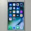 iPhone(アイフォン)買取り致します!(千葉県:千葉市内にお住まいの皆様へ)