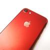 iPhone7買取しました!ベンテンイオン相模原店では、iPhoneの買取強化中です。使わなくなったiPhoneや、iPad、iPodがありましたら、ベンテンで買取致します!