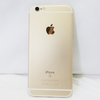 iPhone 千葉 高額 買取 アイフォン 高く 買います 千葉市 緑区 おゆみ野 イオン 旧ジャスコ ゆみ~る鎌取 3階 ベンテン