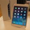 iPad (アイパッド)iPhone(アイフォン)買取いたします!(東京都、北区 赤羽にお住まいの皆様へ)