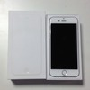 iPhone(アイフォン)買取いたします。(神奈川県:横浜市・金沢区にお住まいの皆様へ