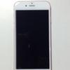 iPhone(アイフォン)買取いたします!(栃木県:足利市にお住まいの皆様へ)