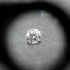 ダイヤモンド 買い取りました! ダイヤ付ジュエリー 一粒ダイヤモンド 買取 綾瀬市 買取専門店 海老名市 藤沢市 大和市 座間市 厚木市