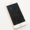 iPhone 買取 致しました 千葉 携帯 高く 売る なら ベンテン イオン 鎌取店 アイフォン 換金 即日 現金化 イオンスタイル 鎌取 3階 ベンテン