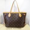 ネヴァーフル PM Louis Vuitton M40155 モノグラム 買取 ました ルイ ヴィトン 高価 買取 千葉 鎌取 ベンテン イオン 鎌取店