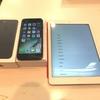 iPhone(アイフォン)・iPad(アイパッド)買取いたします!(東京都、北区 赤羽にお住まいの皆様へ)